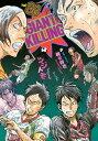GIANT KILLING33巻【電子書籍】[ ツジトモ ]