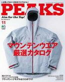 PEAKS 2015ǯ11��� No.72
