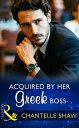 書, 雜誌, 漫畫 - Acquired By Her Greek Boss (Mills & Boon Modern)【電子書籍】[ Chantelle Shaw ]