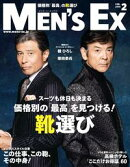 MEN'S EX(����������å����� 2016ǯ2���