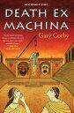 Death Ex Machina【電子書籍】[ Gary Corby ] - 楽天Kobo電子書籍ストア