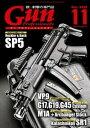 月刊Gun Professionals2020年11月号【電子書籍】 Gun Professionals編集部