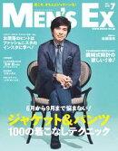 MEN'S EX(����������å����� 2016ǯ7���