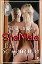 Shemale - Das Schwanzluder【電子書籍】[ Eliah Braska ]