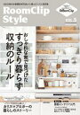 RoomClip Style vol.5【電子書籍】[ RoomClip Style ]