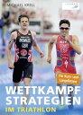 Wettkampfstrategien im TriathlonF r Kurz- und Langdistanz【電子書籍】 Michael Krell