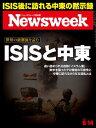 ニューズウィーク日本版 2016年6月14日2016年6月14日【電子書籍】