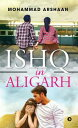 Books - Ishq in Aligarh【電子書籍】[ Mohammad Arshaan ]