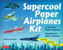 Supercool Paper Airplanes