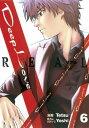 Deep Love REAL6巻【電子書籍】[ Yoshi ]