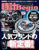 ����Begin(�ӥ���� 2016ǯ�ƹ�