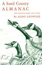 A Sand County Almanac:With Other Essays on Conservation from Round RiverAnd Sketches Here and There【電子書籍】[ Aldo Leopold ]