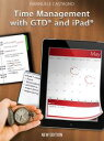 Time Management with GTD? and iPad?【電子書籍】[ Emanuele Castagno ]