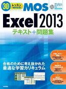 30��å�������й�ʡ���Microsoft Office Specialist Excel 2013 �ƥ����ȡ����꽸