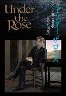 Under the Rose (7) �դλ���