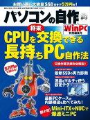 �ѥ�����μ��� 2015ǯ�չ�����BP Next ICT�����