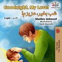Goodnight, My Love!English Farsi Bilingual Collection
