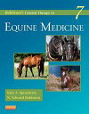Robinson's Current Therapy in Equine Medicine【電子書籍】[ Kim A. Sprayberry ]