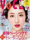 VOCE 2016年12月号【電子書籍】[ VOCE編集部 ]