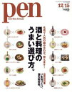Pen 2011ǯ��12/15��