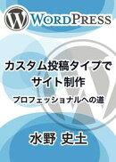 WordPress ����������Ƥǥ���������