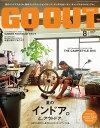 GO OUT 2015年8月号 Vol.70【電子書籍】[ 三栄書房 ]