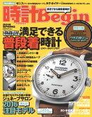 ����Begin(�ӥ���� 2016ǯ�չ�