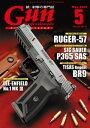月刊Gun Professionals2020年5月号【電子書籍】 Gun Professionals編集部