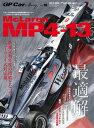 GP Car Story Vol.18【電子書籍】[ 三栄書房 ]