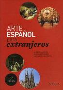 Arte espa���ol para extranjeros