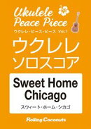 ������졦�ԡ������ԡ�����Sweet Home Chicago�ץ��?������