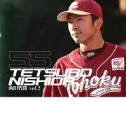 楽天イーグルス 選手写真集 西田哲朗#55 Vol.2