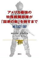 ����ꥫ�Ƕ����ü���Ʈ���⤬����Ȥ�Ũ�����ݤ��ޤ� NO EASY DAY