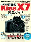 ����� EOS Kiss X7����������