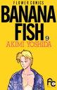 BANANA FISH(9)【電子書籍】[ 吉田秋生 ]
