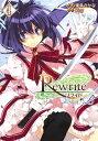 Rewrite:SIDE-B(4)【電子書籍】[ 東条 さかな ]