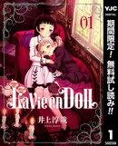 La Vie en Doll ���������ɡ���ڴ�ָ���̵���� 1