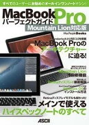 MacBook Pro �ѡ��ե����ȥ����� Mountain Lion�б��� �ͣ���������̣����б���