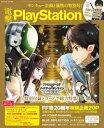 電撃PlayStation Vol.634【電子書籍】[ 電撃PlayStation編集部 ]