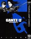 GANTZ 12【電子書籍】[ 奥浩哉 ]