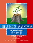 Bible Basics For New Believers: Khmer and English Languages