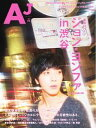 AJ [エー・ジェー] Vol.06Vol.06【電子書籍】