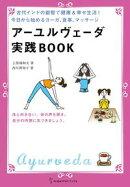 ������������������BOOK