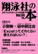 �Ʊ˼Ҥ��� Vol.04