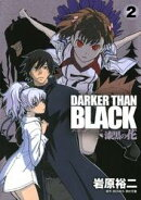 DARKER THAN BLACK-�����β�-2��