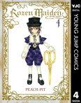 Rozen Maiden 4【電子書籍】[ PEACH-PIT ]