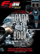 F1®���̺� HONDA F1 Book