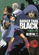 DARKER THAN BLACK-�����β�-3��