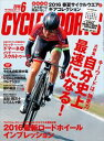 CYCLE SPORTS 2016年 6月号【電子書籍】[ CYCLE SPORTS編集部 ]