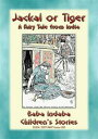 JACKAL OR TIGER - an old fairy tale from India Baba Indaba's Children's Stories - Issue 283【電子書籍】[ Anon E. Mouse ]